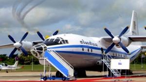 Wrack des vermissten Militärflugzeugs gefunden