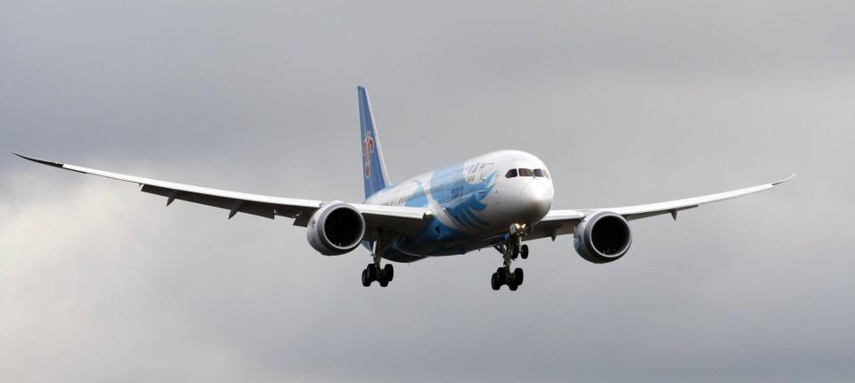 """Premium Economy"""" im Vergleich mit Lufthansa, Eurowings uvm."""