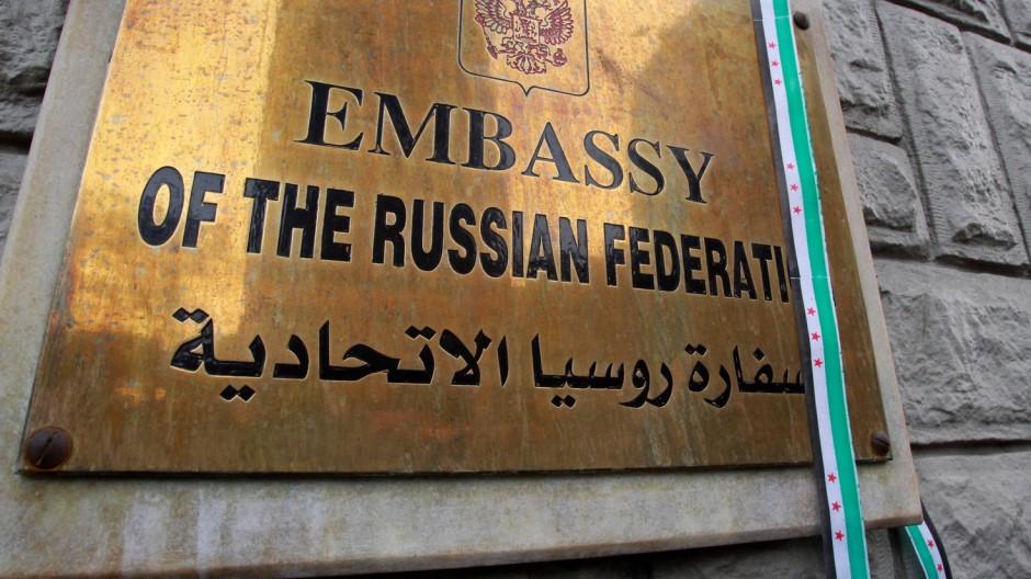 Kein Ziel Assad-treuer Demonstranten: Die russische Botschaftsplakette in Damaskus