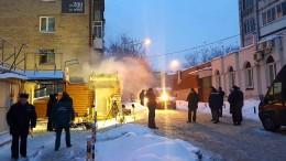 Fünf Tote bei Heizungsrohrbruch im russischen Perm