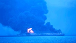 Iranischer Öltanker gesunken