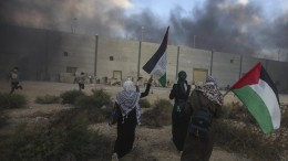 Hamas vereinbart Waffenruhe mit Israel
