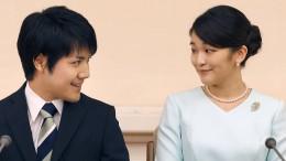 Japans Prinzessin Mako heiratet Studienliebe