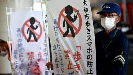 Stadt in Japan führt Handy-Verbot für Fußgänger ein