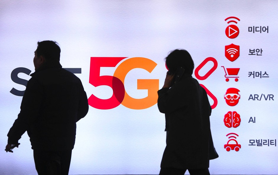 Südkorea, hier eine Szene aus Seoul, ist das erste Land mit 5G-Netz