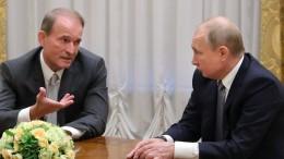 Ukraine geht gegen Putin-Helfer vor