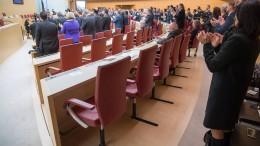 AfD-Abgeordnete verlassen Gedenkfeier für NS-Opfer