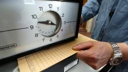 Arbeitgeber müssen Arbeitszeiten systematisch erfassen