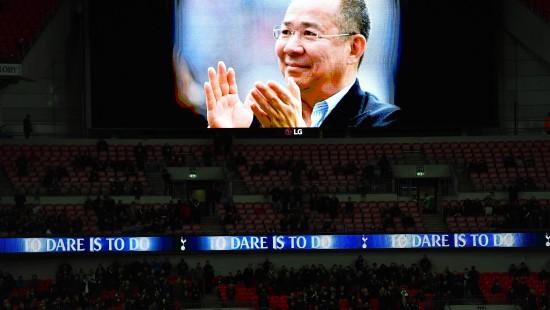 Fußballstadt Leicester trauert um ihren Clubchef