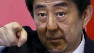 Schon wieder sinken Japans Preise