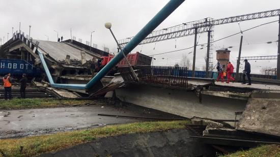Autobahnbrücke zusammengebrochen