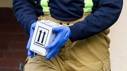 Verdachtsfall auf Ebola in Hannover