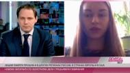 Anna Durizkaja, die Lebensgefährtin des ermordeten Nemzov, im Interview mit TV Doschd