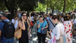 Erdbeben erschüttert Athen