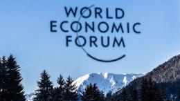 Das Weltwirtschaftsforum wird geteilt