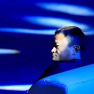 Verschwunden: Jack Ma
