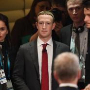 Facebook-Chef Mark Zuckerberg im Februar auf der Münchner Sicherheitskonferenz
