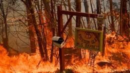 Warnung vor katastrophalen Zuständen