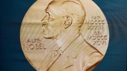 Wirtschaftsnobelpreis wird vergeben