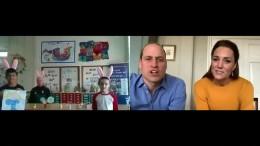 Virtueller Schulbesuch von William und Kate