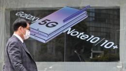 Samsung hilft der Trend zum Homeoffice