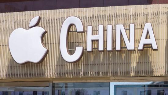 Das iPhone erreicht den Massenmarkt China