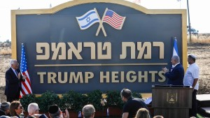 """Siedlung in Israel heißt jetzt """"Trump-Höhen"""""""