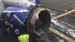 Zwangspause und Sicherheitscheck für Hunderte Flugzeuge