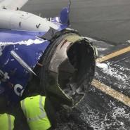 Das zerborstene Triebwerk der Boeing 737 nach der Landung in Philadelphia.