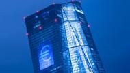 Die Europäischen Zentralbank (EZB) in Frankfurt am Main während der Luminale