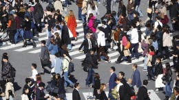 Japan erwägt milliardenschweres Konjunkturpaket