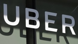 Uber wächst kaum noch und macht größere Verluste