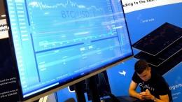 Facebook bekommt prominente Unterstützung für seine Kryptowährung