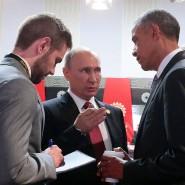 Ein kurzes Treffen auf dem Flur: Putin und Obama in Lima