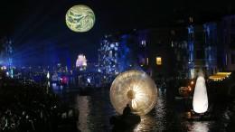 Magischer Karnevalsauftakt in der Lagunenstadt