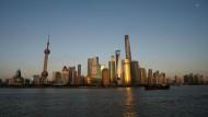 Die Skyline von Schanghais Finanzviertel Pudong