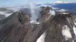 Chilenen befürchten Vulkanausbruch