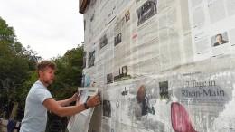 Zum Schuljubiläum ein Kunstwerk voller Nachrichten