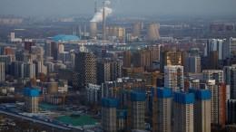 Chinas Wirtschaft wächst im Corona-Jahr 2020 um 2,3 Prozent