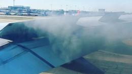 Flugzeug muss in Atlanta notlanden