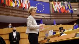 Von der Leyen: Covid-19 Todesursache Nummer eins in der EU