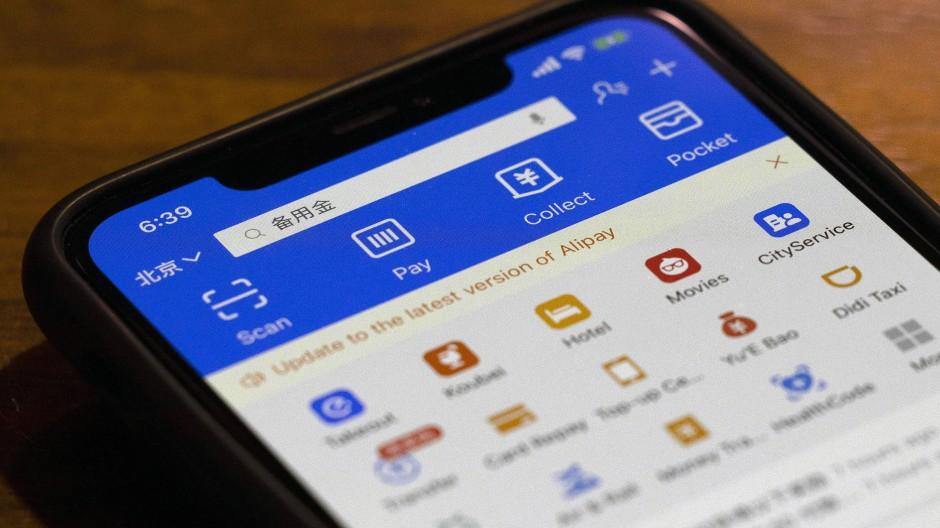 Die App Alipay