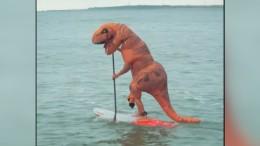 Was macht der T-Rex da?