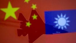 Taiwan will Chinas Druck standhalten