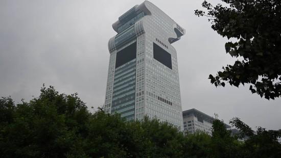 Pekinger Wolkenkratzer im Internet versteigert