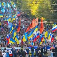 Gegen Putins Politik: Friedensdemonstration in Moskau