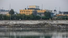 Rakete trifft amerikanische Botschaft in Bagdad