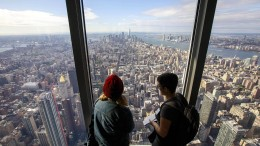Atemberaubender 360-Grad-Blick über New York