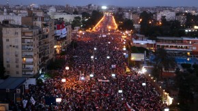 Egyptians opposing President Morsi protest in Cairo