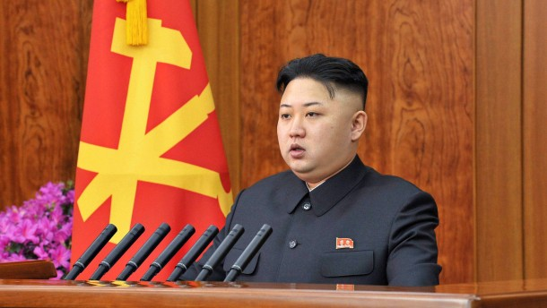 North Korean leader Kim Jong Un delivers new year speech